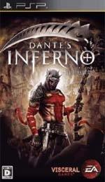 Dante's Inferno Wiki - Gamewise
