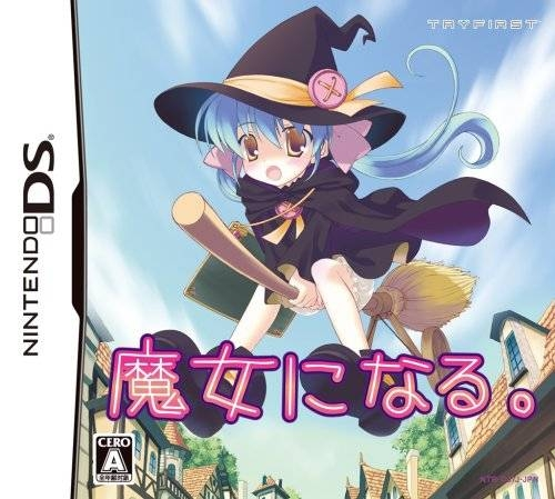 Witch's Wish for DS Walkthrough, FAQs and Guide on Gamewise.co