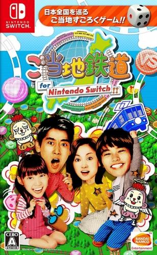 Gotouchi Tetsudou | Gamewise