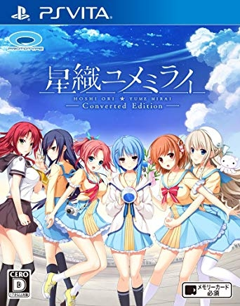 Hoshiori Yume Mirai: Converted Edition on PSV - Gamewise