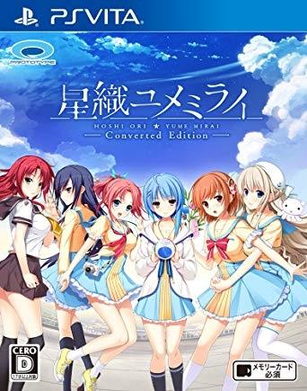 Hoshiori Yume Mirai: Converted Edition [Gamewise]