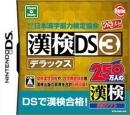 Zaidan Houjin Nippon Kanji Nouryoku Kentei Kyoukai Kounin: KanKen DS3 Deluxe [Gamewise]