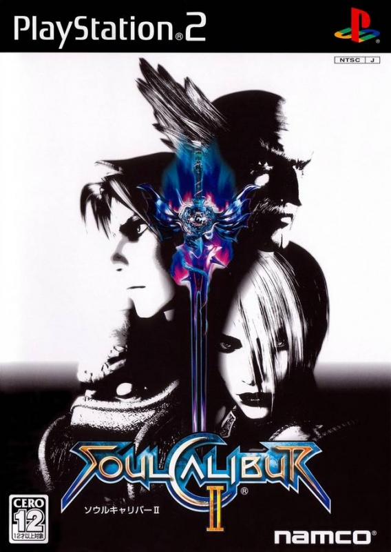 SoulCalibur II (JP weekly data) on PS2 - Gamewise
