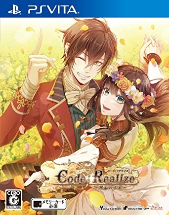 Code: Realize - Shukufuku no Mirai Wiki - Gamewise