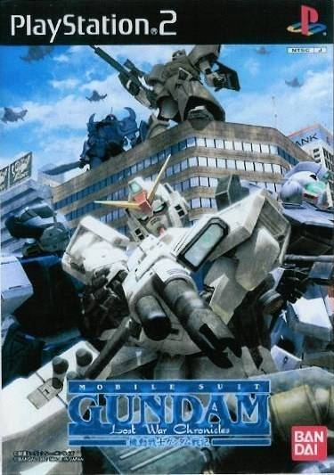 Mobile Suit Gundam: Lost War Chronicles on PS2 - Gamewise