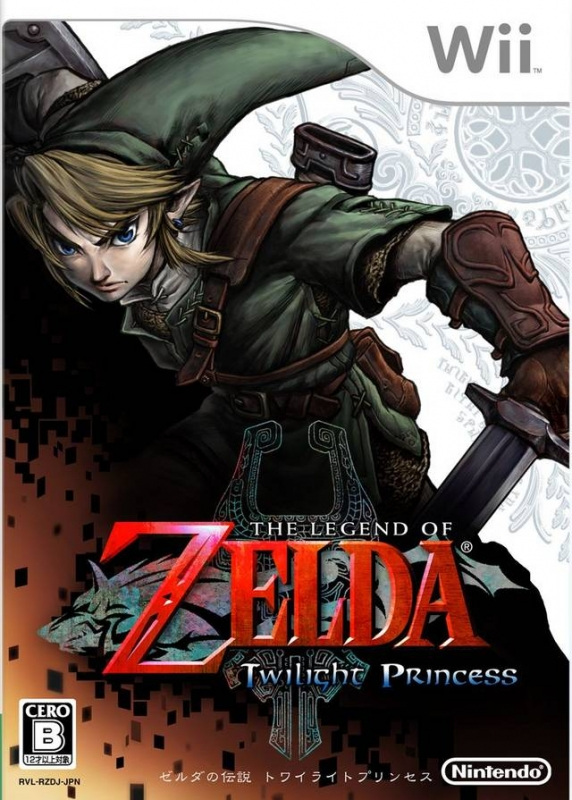 The Legend of Zelda: Twilight Princess on Wii - Gamewise