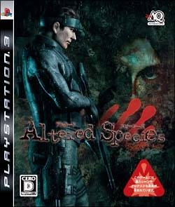 Gamewise Vampire Rain: Altered Species Wiki Guide, Walkthrough and Cheats