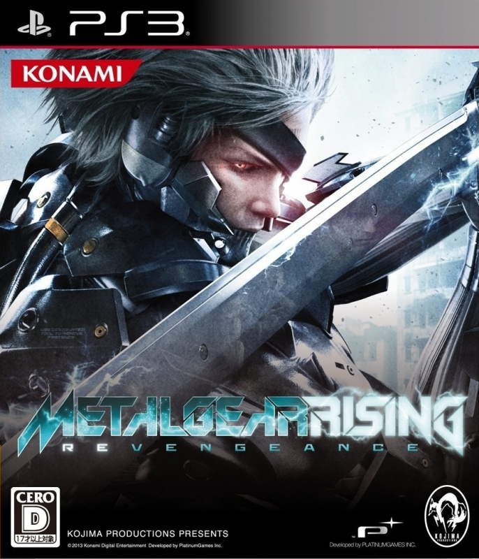 Metal Gear Rising: Revengeance on PS3 - Gamewise
