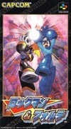 RockMan & Forte on SNES - Gamewise
