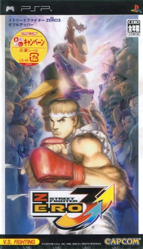 Street Fighter Alpha 3 MAX Wiki - Gamewise