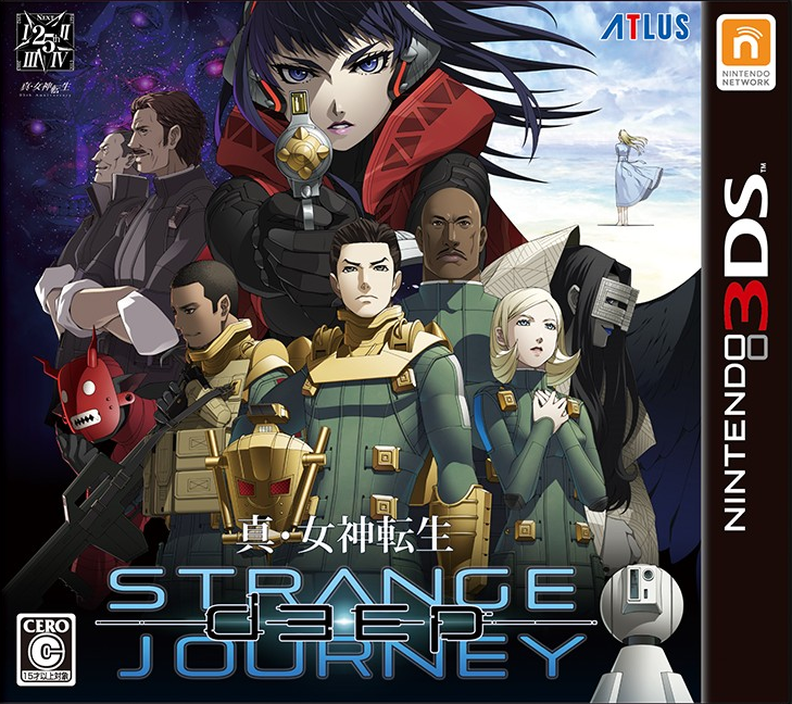 Shin Megami Tensei: Strange Journey Redux for 3DS Walkthrough, FAQs and Guide on Gamewise.co
