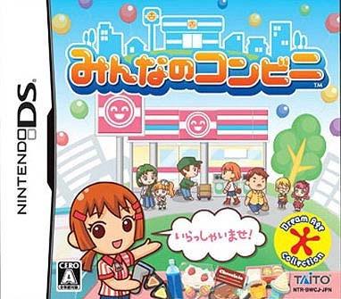 Gamewise Minna no Conveni Wiki Guide, Walkthrough and Cheats
