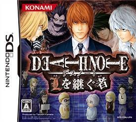DEATH NOTE: L o Tsugu Mono Wiki - Gamewise