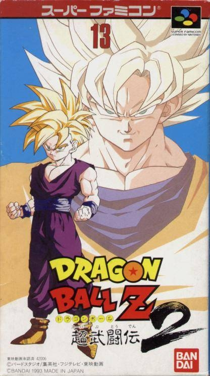 Dragon Ball Z: La Legende Saien Wiki - Gamewise