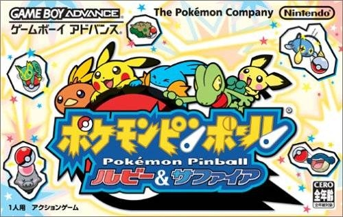 Pokemon Pinball: Ruby & Sapphire for GBA Walkthrough, FAQs and Guide on Gamewise.co
