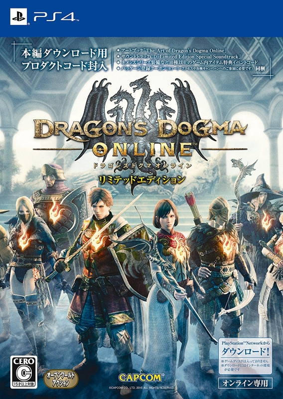 Dragon's Dogma Online for PS4 Walkthrough, FAQs and Guide on Gamewise.co