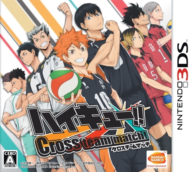 Haikyu!! Cross Team Match! on 3DS - Gamewise
