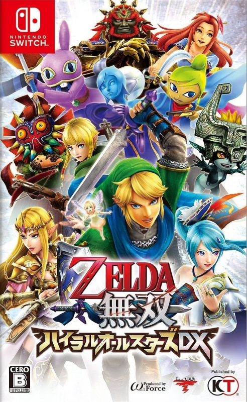 Hyrule Warriors [Gamewise]