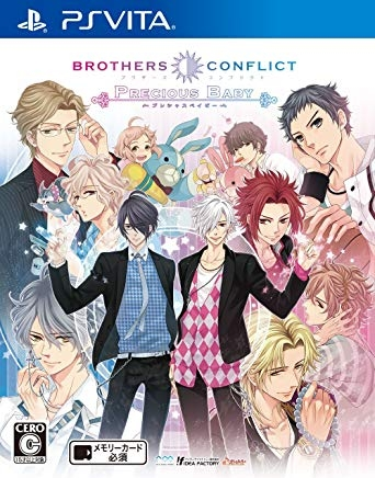 Gamewise Brothers Conflict: Precious Baby Wiki Guide, Walkthrough and Cheats