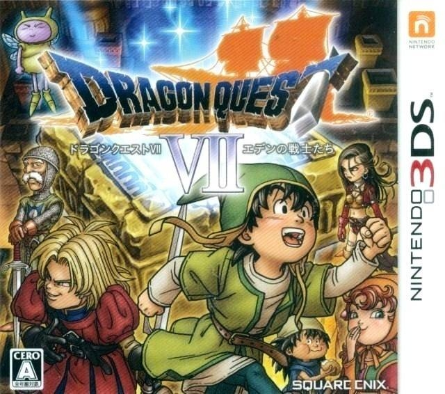 Gamewise Dragon Quest VII: Eden no Senshitachi Wiki Guide, Walkthrough and Cheats