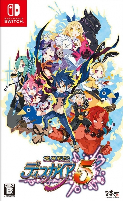 Disgaea 5 Complete [Gamewise]