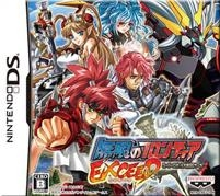Mugen no Frontier: Super Robot Taisen OG Saga EXCEED for DS Walkthrough, FAQs and Guide on Gamewise.co