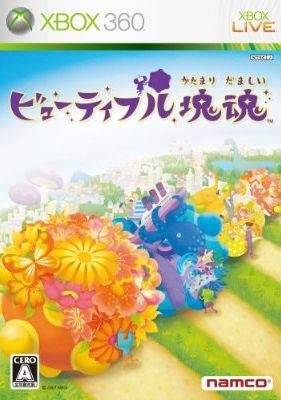 Gamewise Beautiful Katamari Wiki Guide, Walkthrough and Cheats