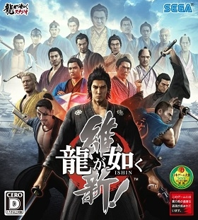 Yakuza: Ishin [Gamewise]