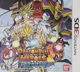 Dragon Ball Heroes: Ultimate Mission on 3DS - Gamewise