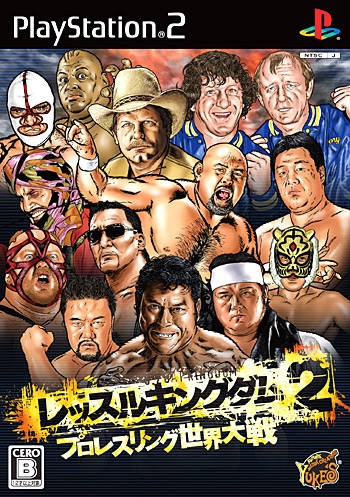 Wrestle Kingdom 2: Pro Wrestling Sekai Taisen Wiki - Gamewise