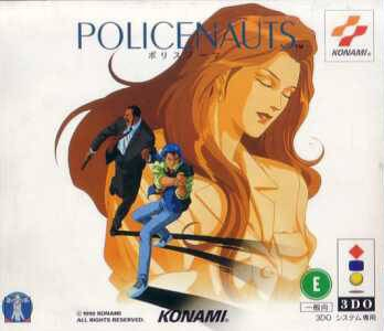 Policenauts for 3DO Walkthrough, FAQs and Guide on Gamewise.co