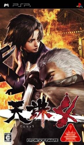 Tenchu: Shadow Assassins for PSP Walkthrough, FAQs and Guide on Gamewise.co