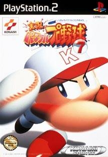 Jikkyou Powerful Pro Yakyuu 7 on PS2 - Gamewise