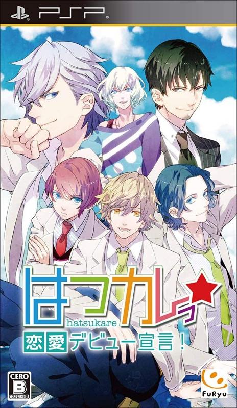 HatsuKare * Renai Debut Sengen! on PSP - Gamewise