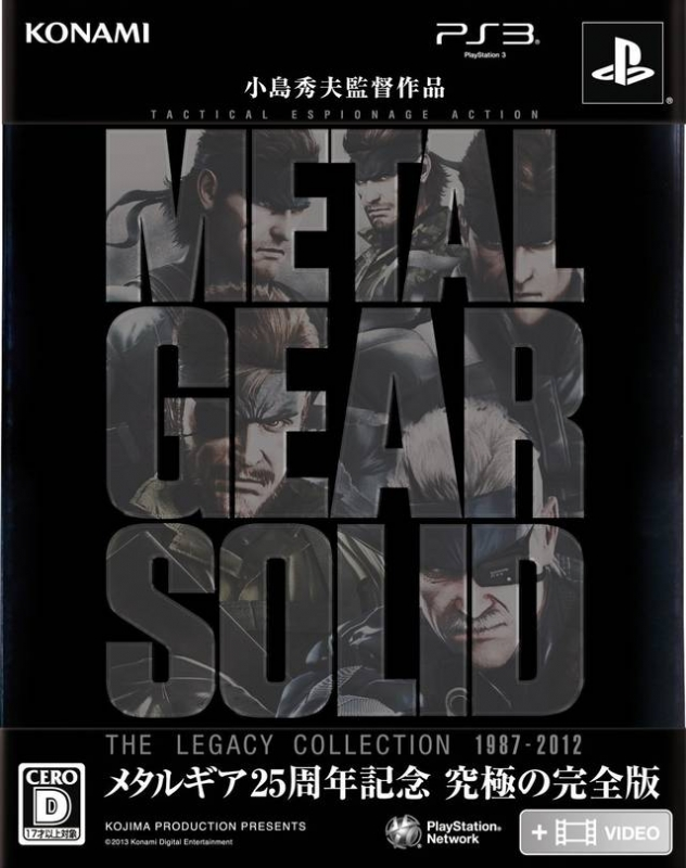 Metal Gear Solid: The Legacy Collection on PS3 - Gamewise