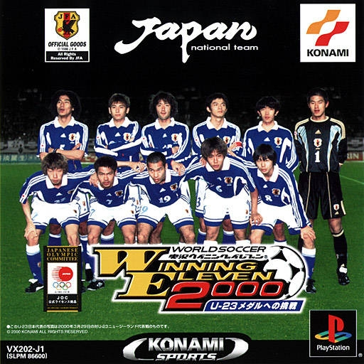 World Soccer Jikkyou Winning Eleven 2000: U-23 Medal heno Chousen for PS Walkthrough, FAQs and Guide on Gamewise.co