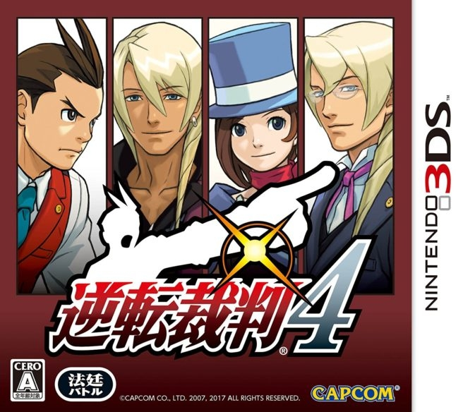 Apollo Justice: Ace Attorney for 3DS Walkthrough, FAQs and Guide on Gamewise.co
