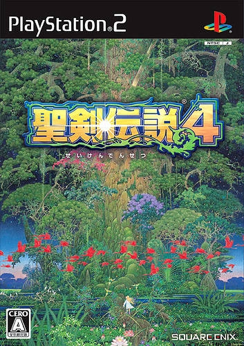 Dawn of Mana for PS2 Walkthrough, FAQs and Guide on Gamewise.co