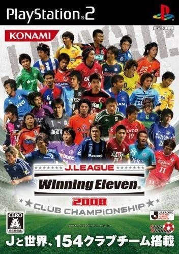 J-League Winning Eleven 2008: Club Championship on PS2 - Gamewise