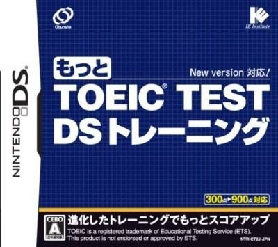 Motto TOEIC Test DS Training Wiki on Gamewise.co