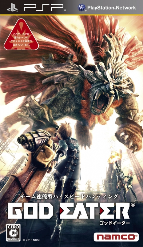 God Eater for PSP Walkthrough, FAQs and Guide on Gamewise.co