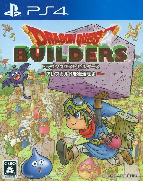 Dragon Quest Builders: Revive Alefgard on PS4 - Gamewise