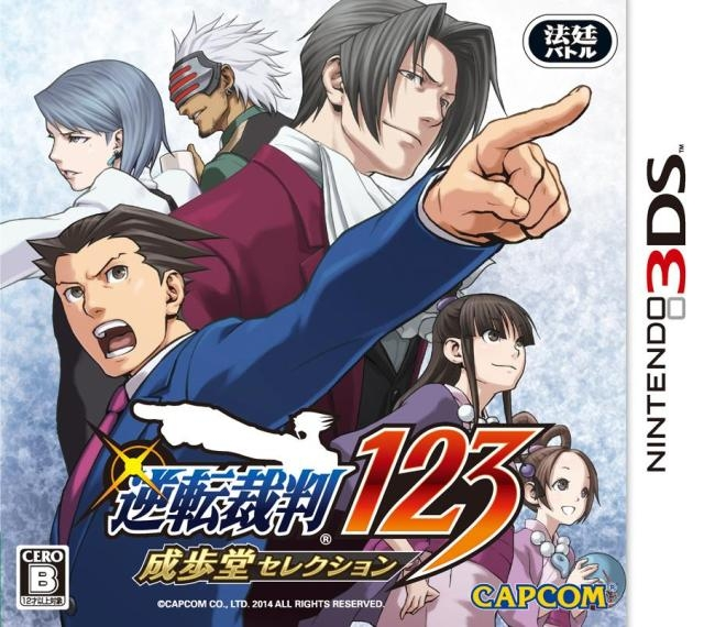 Phoenix Wright: Ace Attorney 1-2-3: Naruhodo Selection on 3DS - Gamewise