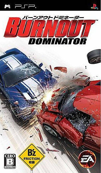 Burnout Dominator for PSP Walkthrough, FAQs and Guide on Gamewise.co