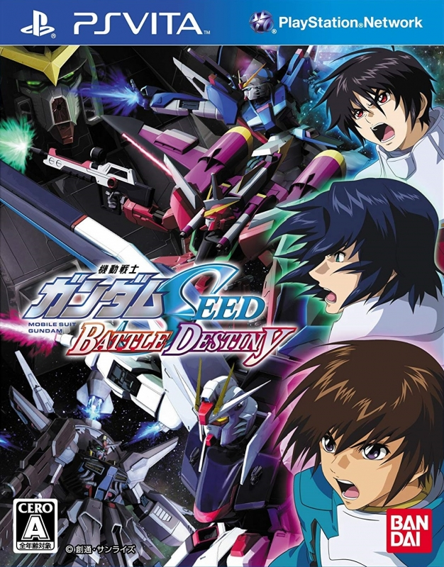 Kidou Senshi Gundam Seed Battle Destiny Wiki on Gamewise.co