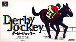 Derby Jockey: Kishou e no Michi [Gamewise]