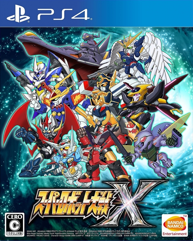 Super Robot Wars X on PS4 - Gamewise