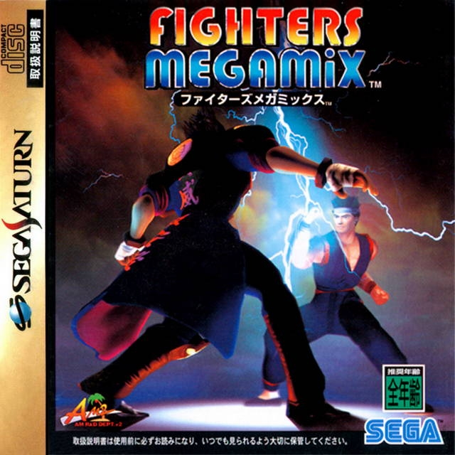 Fighters MEGAMiX on SAT - Gamewise