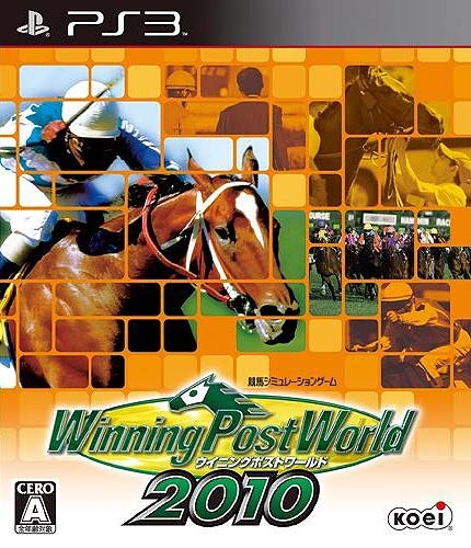 Winning Post World 2010 for PS3 Walkthrough, FAQs and Guide on Gamewise.co
