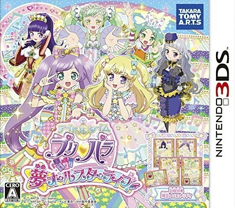 Idol Time PriPara: Yume All-Star Live! [Gamewise]